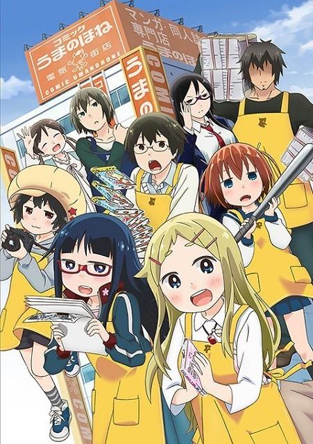 ポニーキャニオンが北米進出!10月最新アニメを配信