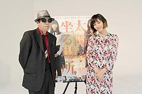 水川あさみと矢崎仁司監督「太陽の坐る場所」