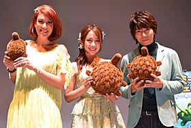 声優を務めた羽多野渉、鈴木あきえ、LiLiCo「サミーとシェリー 七つの海の大冒険」