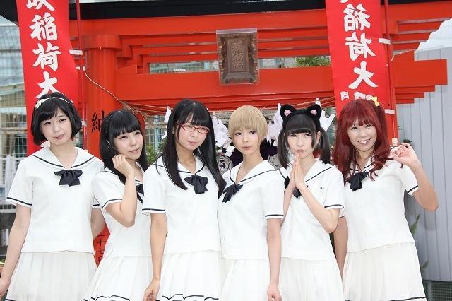 「でんぱ組.inc」主演の映画「白魔女学園2」、6月の事故を乗り越え撮影再開