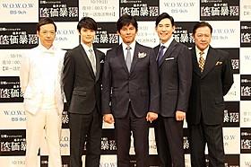 会見に出席した(左から)板尾創路、 瀬戸康史、織田裕二、高嶋政伸、石橋凌「空飛ぶタイヤ」