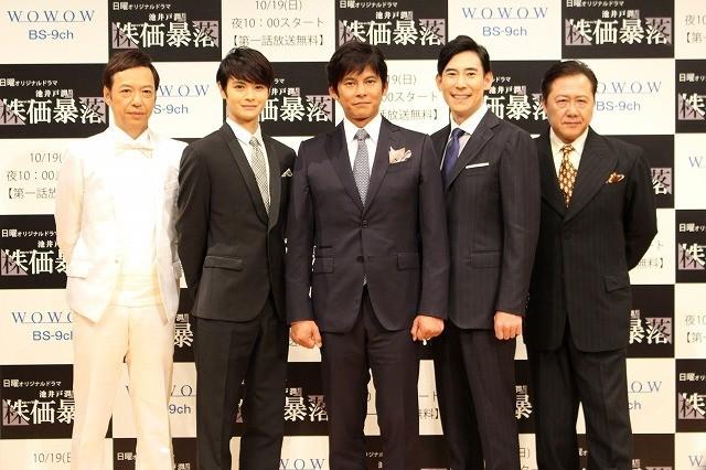 織田裕二、正義感強いバンカー演じるも「悪役が羨ましい」