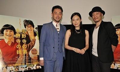 漫画家・桂正和氏、西田征史監督作「小野寺の弟・小野寺の姉」は「安心して見られる」
