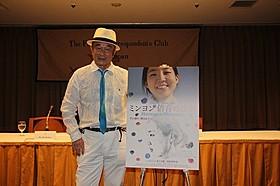 20年振りの新作を発表した佐々木昭一郎監督「ミンヨン 倍音の法則」