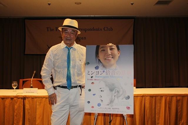 佐々木昭一郎、20年ぶりの新作「ミンヨン」試写で「あらゆる倍音はモーツァルトに帰結する」