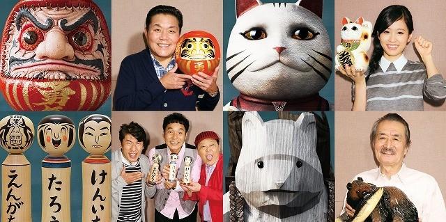 前田敦子がツンデレ招き猫!?「神さまの言うとおり」に豪華アフレコ声優陣