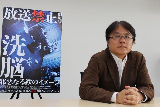 長江俊和監督、11年目を迎えた「放送禁止」新作で脱洗脳の恐怖を描く