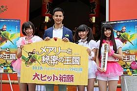大ヒットを祈願した(左から)緒方もも(hanarichu)、 ユージ、小玉梨々華(hanarichu)、吉本ほのか(hanarichu)「メアリーと秘密の王国」