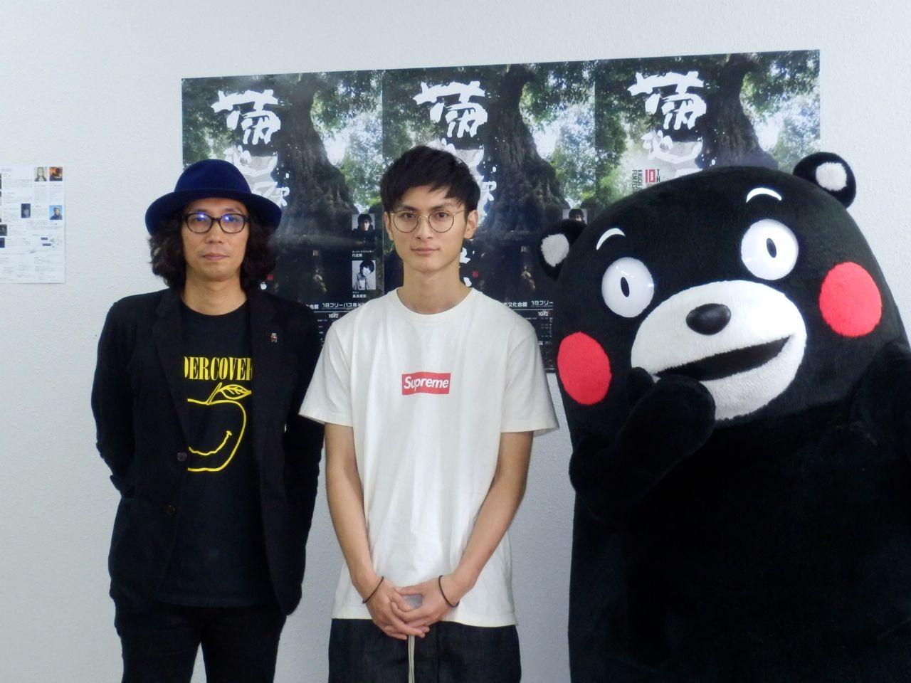 行定勲監督&高良健吾、熊本の菊池国際交流映画祭で地元凱旋!