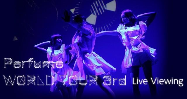 Perfume、初のニューヨーク公演を全国の映画館でライブビューイング実施決定