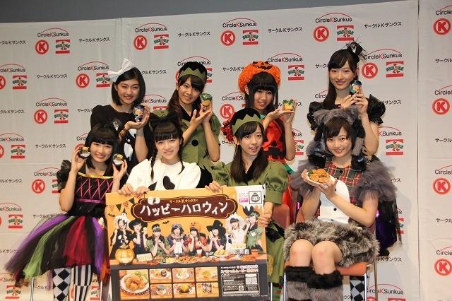 """私立恵比寿中学""""食レポ""""に挑戦 ハロウィンパーティーを「今年こそは!」"""
