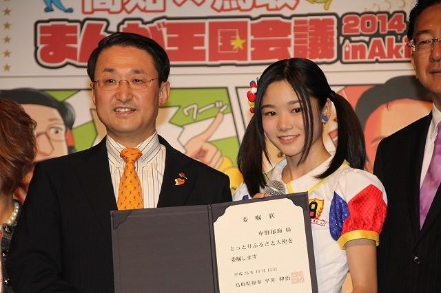 AKB48中野郁海、故郷・鳥取の「ふるさと大使」サプライズ任命に感涙