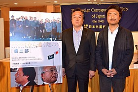 舩橋淳監督と伊沢史朗双葉町長「フタバから遠く離れて」