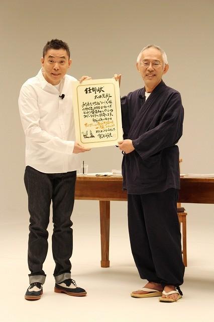 爆笑問題・太田、映画監督業に意欲「シナリオはできている」 - 画像4
