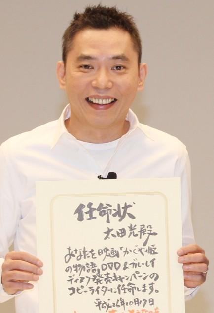 爆笑問題・太田、映画監督業に意欲「シナリオはできている」 - 画像5