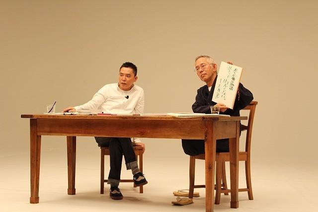 爆笑問題・太田、映画監督業に意欲「シナリオはできている」 - 画像7