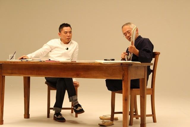 爆笑問題・太田、映画監督業に意欲「シナリオはできている」 - 画像8