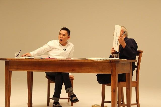 爆笑問題・太田、映画監督業に意欲「シナリオはできている」 - 画像9