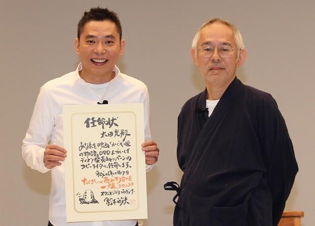 爆笑問題・太田、映画監督業に意欲「シナリオはできている」 - 画像1
