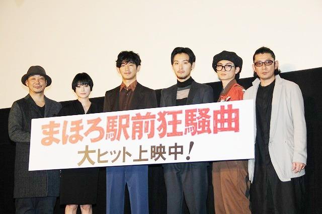 「まほろ」主演の瑛太は「人生において大事な作品」 松田龍平は「仕事」と好対照