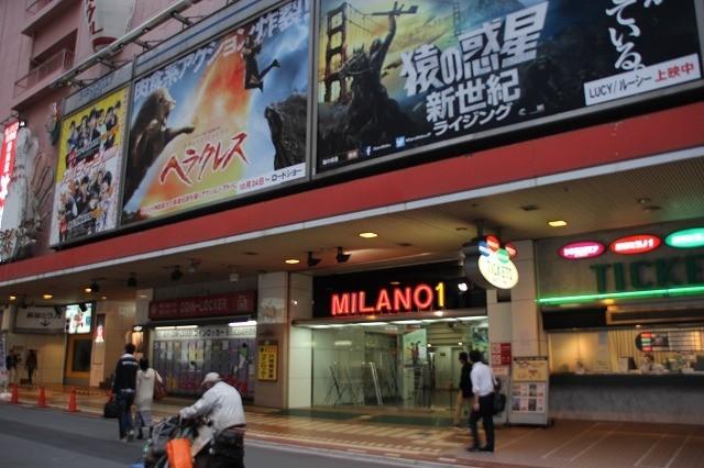 今年12月31日に閉館する新宿ミラノ