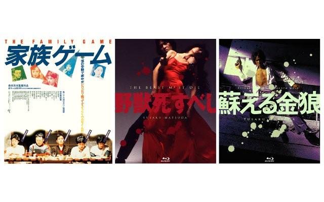 松田優作さん没後25年で「野獣死すべし」「蘇える金狼」「家族ゲーム」のブルーレイ発売