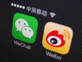 中国版ツイッターとして知られるウェイボー