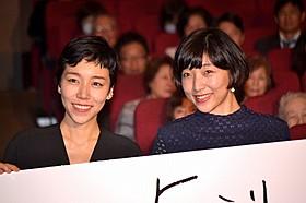 安藤桃子監督と、実妹で女優の安藤サクラ「0.5ミリ」