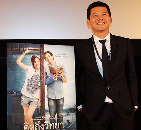 TIFF新設部門「CROSSCUT ASIA」タイ特集で「先生の日記」が先陣