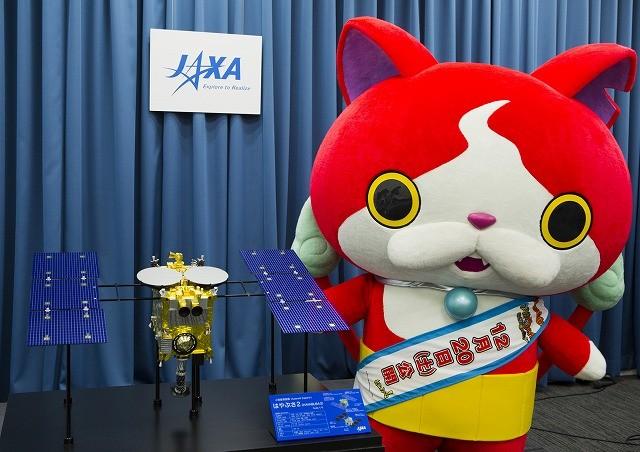 劇場版「妖怪ウォッチ」が小惑星探査機「はやぶさ2」サポーターに決定!
