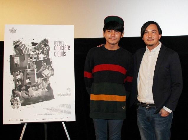 タイ映画「コンクリートの雲」、映画初挑戦コンビの監督&俳優がアピール合戦