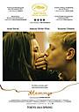 グザビエ・ドランのカンヌ映画祭受賞作「マミー」来春公開決定