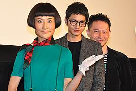 片桐はいり、向井理、西田征史監督「小野寺の弟・小野寺の姉」