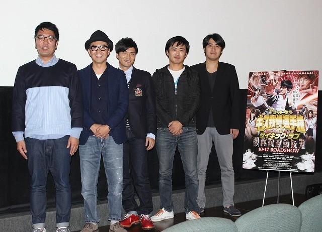 劇団ひとり「キス我慢選手権 THE MOVIE2」黒字確定に大喜び!