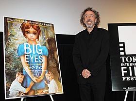 新作「ビッグ・アイズ」について語ったティム・バートン監督「ビッグ・アイズ」