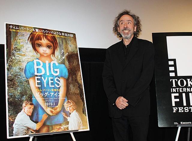 来日中のティム・バートン監督、最新作「ビッグ・アイズ」は「もうすぐ完成」と報告
