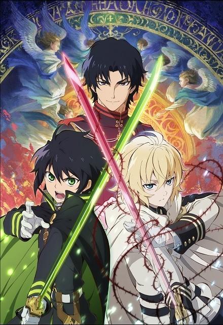 アニメ「終わりのセラフ」メイン声優は入野自由、小野賢章、中村悠一