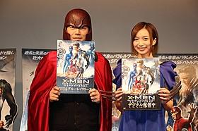 「X-MEN」最新作のソフト発売をPRした東貴博と芹那「X-MEN:フューチャー&パスト」