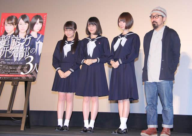 乃木坂46・秋元真夏、初キスシーンに挑んだ「超能力研究部の3人」にドキドキ