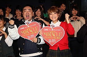 鈴木奈々(右)とモデルを紹介してもらい損ねた塚地武雅「MIRACLE デビクロくんの恋と魔法」