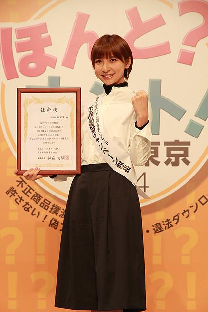 篠田麻里子、古巣の秋葉原で違法ダウンロードや海賊版の撲滅を宣言