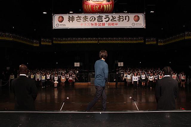 福士蒼汰、ギネス世界記録を樹立!ファン360人と一緒に「だるまさんが転んだ」 - 画像3