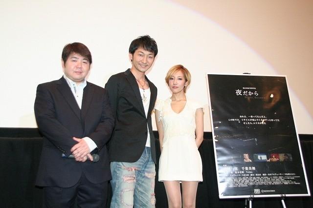 """波岡一喜、主演作「夜だから」は現代映画への""""アンチテーゼ""""と力説"""