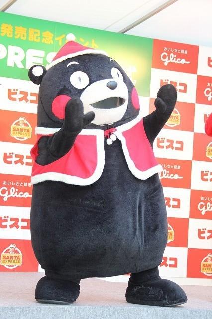 """くまモンが「モンタクロース」に!漢字を披露し、アジアで唯一の""""公認サンタ""""を驚かす"""