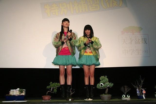 エビ中・松野莉奈&柏木ひなた、盆栽剪定作業をファンに凝視され「照れる!」 - 画像7