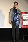 別所哲也、「TATSUMI」凱旋公開で感無量! 観客に「育ての親になって」