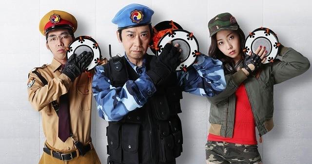 手塚とおる×木南晴夏×柄本時生、新ドラマで「太鼓持ちの達人」トリオ結成!