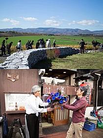 北海道・美瑛町のオープンセットで撮影「愛を積むひと」