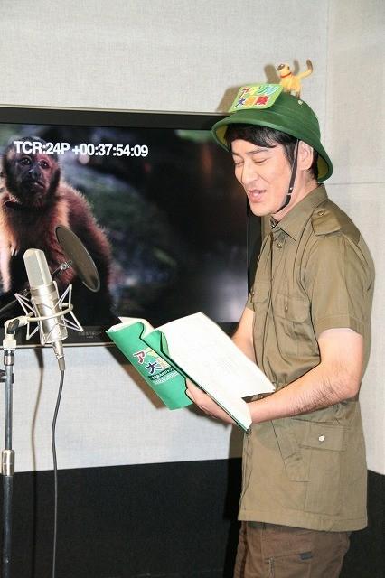 動物好き「ココリコ」田中直樹、夢は「ジャガーをアマゾンで見たい」 - 画像2