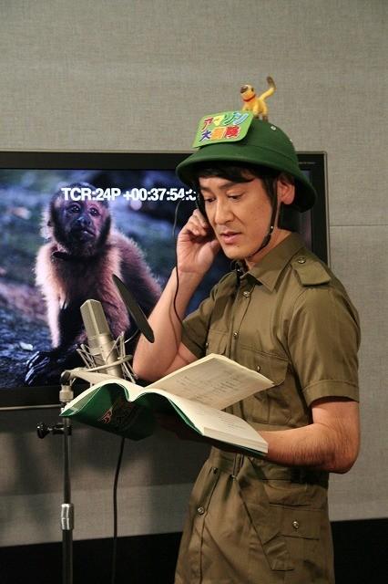 動物好き「ココリコ」田中直樹、夢は「ジャガーをアマゾンで見たい」 - 画像3